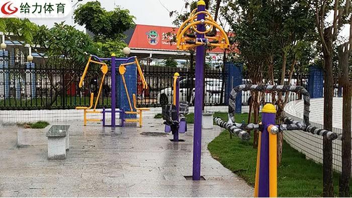公园健身器材