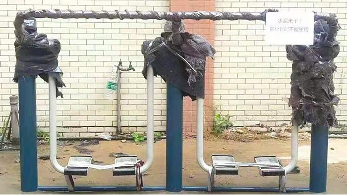 户外健身器材厂家