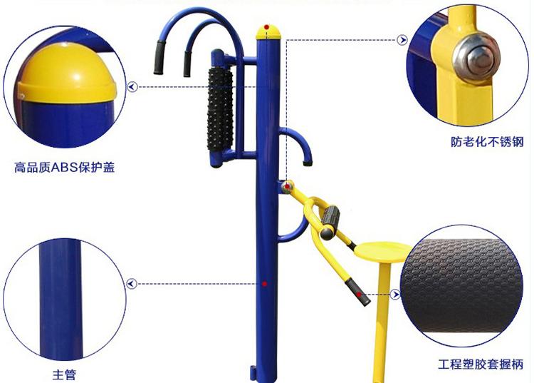 给力体育按摩器产品细节