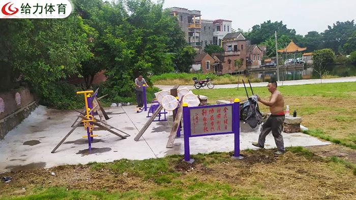 广东老人户外健身器材