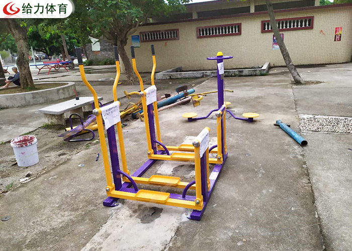公园健身器材厂家