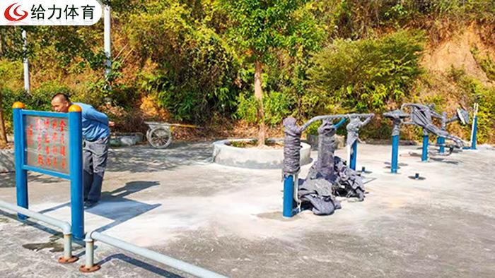 湖南小区健身器材