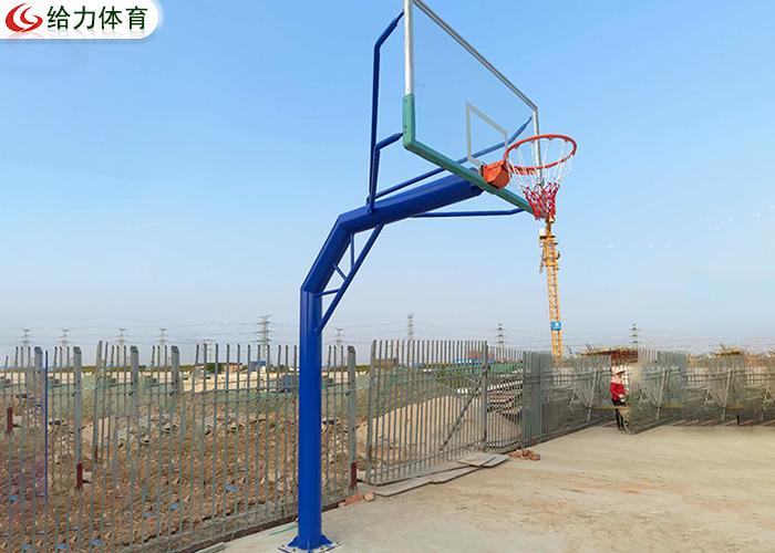 固定篮球架