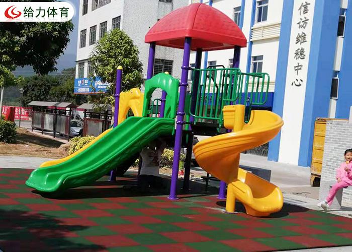 小区儿童滑梯
