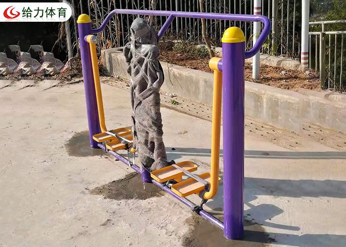 公园健身路径